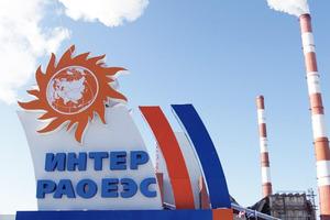 Стоит ли покупать акции Интер РАО ЕЭС? Прогнозы аналитиков Sova Capital