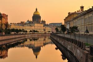 Москва, Краснодар и Казань: названы самые популярные направления для поездок по России в сентябре