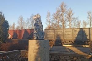 В городе Дно установили памятник собаке из стихотворения Маршака