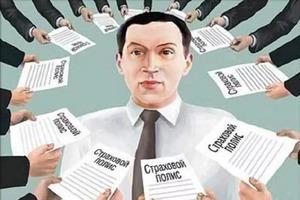 В России предложили штрафовать иностранных страховщиков за навязывание услуг