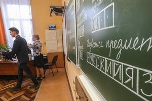 Рособрнадзор опубликовал рейтинг регионов России по качеству образования. Первое место отдано Питеру