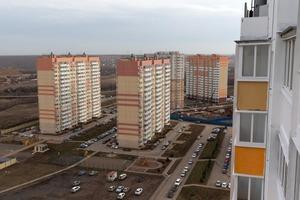 Сбербанк назвал регионы России с самыми низкими ценами на жилье
