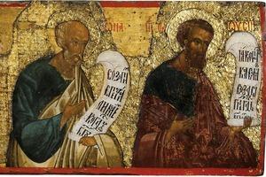 День Кондрата да Ипата Православная церковь отмечает 4 октября: что можно и нельзя делать в этот день