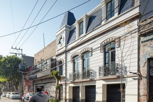 Мексиканский архитектор вдохнул жизнь в полуразрушенное старинное здание: фото