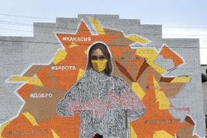В Абакане волонтеру посвятили граффити: на нем изображен реальный человек - студентка второго курса