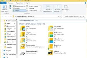 Windows 10 обзаведется новым проводником через год