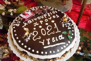 В Греции - 14 января, а в Израиле - 7 сентября: уголки мира, в которых Новый год встречают не 1 января