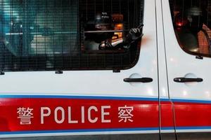 63-летний пациент с коронавирусом провел 2 дня в бегах, скрываясь от гонконгской полиции и изоляции в больнице