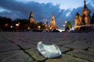 Россия заняла второе место в рейтинге стран, устойчивых к КОВИД-19