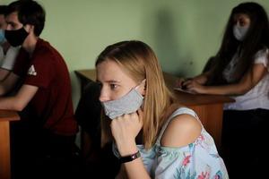 """""""Если ситуация позволит"""": в Москве допустили возвращение школ к очному обучению после каникул"""
