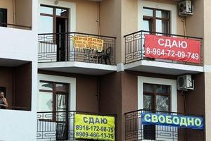 Прошлогодние докризисные цены: в России подешевела посуточная аренда квартир во время карантина