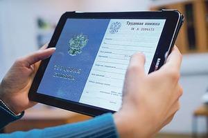 Портал SuperJob узнал у россиян, собираются ли они переводить свои трудовые книжки в электронный формат с января 2021 года