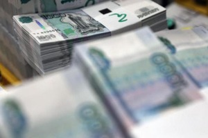 Прибавка: в России с 1 января увеличился размер материнского капитала