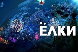 """Суммарные сборы всех """"Елок"""" превысили 6 млрд рублей: названы самые кассовые российские и зарубежные новогодние и рождественские фильмы"""