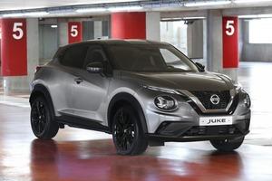 Компактный кроссовер Nissan Juke обзавелся новым исполнением под названием Enigma. От других версий оно отличается самым передовым оснащение