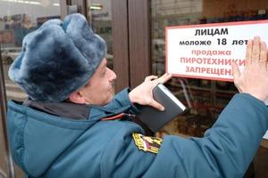 Устанавливать будут изготовители: в России ввели ограничения по возрасту для применения пиротехники
