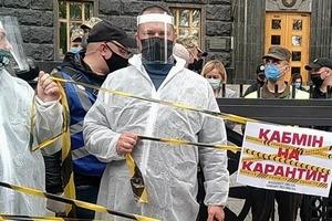 У соседей локдаун: в Украине начался двухнедельный строгий карантин