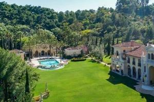 Самый дорогой особняк в мире выставят на аукцион: стартовая цена 160 миллионов долларов. Фото