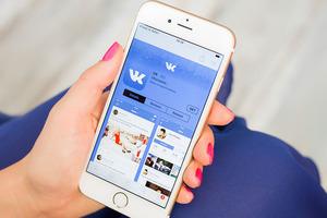 """""""Вконтакте"""" и """"Одноклассники"""": утвержден список российских приложений, которые будут заранее установлены на компьютеры и смартфоны"""
