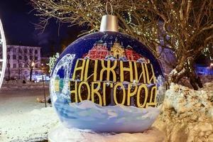 """Нижний Новгород принял """"космическую снежинку"""" от Калуги, став следующей новогодней столицей в 2021 году"""