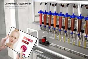 Более двух тысяч оттенков красного: инновационная корейская система Lip Factory создает уникальную помаду по индивидуальным параметрам для к