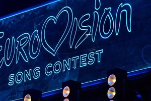 """""""Евровидение"""" будет: организаторы заявили, что конкурс обязательно состоится в этом году, но, возможно, с некоторыми изменениями"""