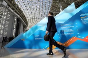 Не только Москва и Петербург: лучшие города для карьеры по мнению россиян