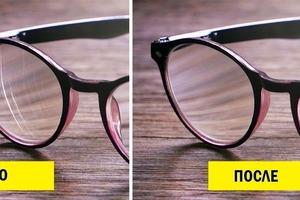 На моих очках поцарапались стекла, и я собралась выкинуть их. Но мастер-оптик поделился секретами, как это можно исправить