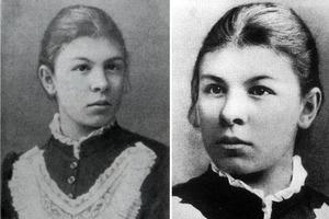 Жизнь близких людей В. И. Ленина: как сложилась судьба братьев и сестер вождя