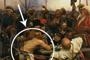 """Многие видели картину Ильи Репина """"Запорожцы"""", но мало кто задумывался, почему казак на ней сидит без рубашки"""