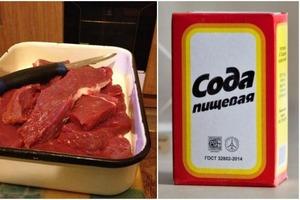 Чтобы готовое мясо всегда получалось сочным, я использую простую соду: делюсь проверенной хитростью
