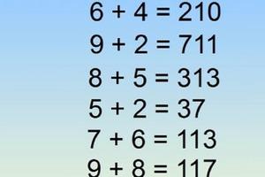 Люди, которые могут решить эту задачку, имеют IQ 150 и выше