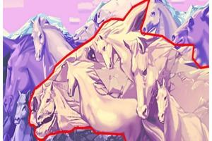 Сколько лошадей вы видите на картинке? Ответ скажет о том, насколько вы серьезны