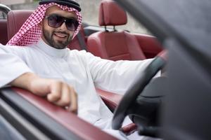Богатые бездельницы? Как выглядят и чем занимаются жены арабских шейхов