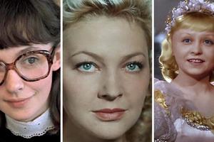 Советские актрисы, чей возраст не соответствовал возрасту их героинь