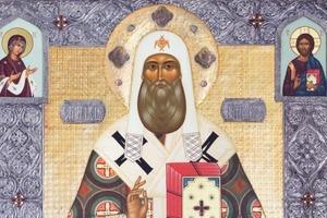 3 января — день святителя Петра: что категорически нельзя делать