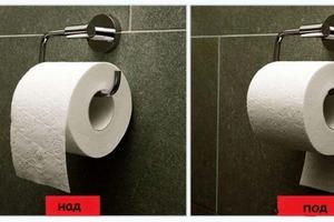 Как безопаснее для здоровья вешать туалетную бумагу?