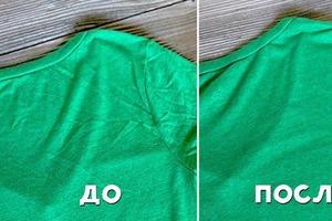 Соседка показала, как за 5 минут можно разгладить одежду без утюга. Я попробовал повторить хитрый прием - получилось