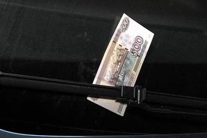 Никогда не трогайте 500 рублей, оставленные под дворником автомобиля. Быстро садитесь за руль и уезжайте!