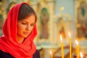 Как нужно готовиться к Покрову, чтобы 14 октября Божья Матерь услышала молитвы