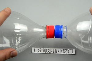 Ничего не выбрасывают: зачем китайцы склеивают между собой крышки от двух пластиковых бутылок