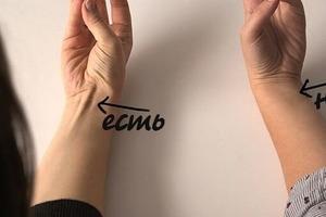 Соедините большой палец и мизинец на одной руке: на запястье может появиться сухожилие - что оно значит