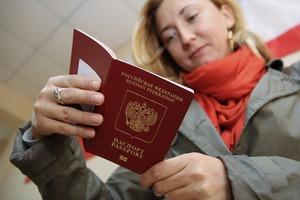 Инне для оформления документов был нужен паспорт мужа: в нем она увидела лишний штамп, а затем узнала горькую правду