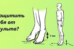Как защитить себя от тромбов и инсульта, выполняя всего одно упражнение в день