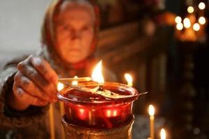 Молитва всемогущему Богу. Говорят, что ее должен записать каждый человек и читать в трудную минуту, чтобы печаль и невзгоды покинули его дом