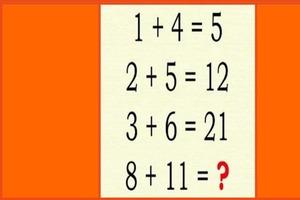 Не нужно быть математиком, чтобы решить этот тест, просто нужно быть внимательным