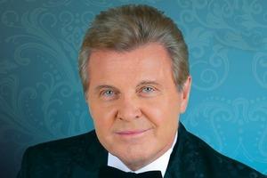 Певец Лев Лещенко раскрыл размер своей пенсии