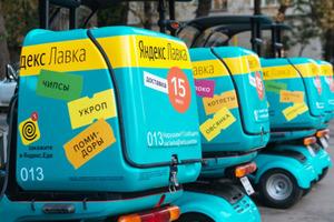 """Более 2000 наименований продуктов из """"Магнита"""" теперь можно получить черз Яндекс-лавку"""