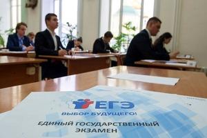 Первая волна экзаменов уже 3 июля: по всей России стартует полномасштабная подготовка к ЕГЭ, а первые пробные работы выпускники напишут уже