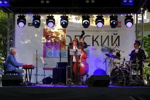 """Международный джазовый фестиваль """"Бродский Drive"""" состоится в сокращенном формате: зрителей ждет всего три концертных дня"""